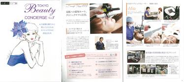TOKYO Beauty CONCIERGE