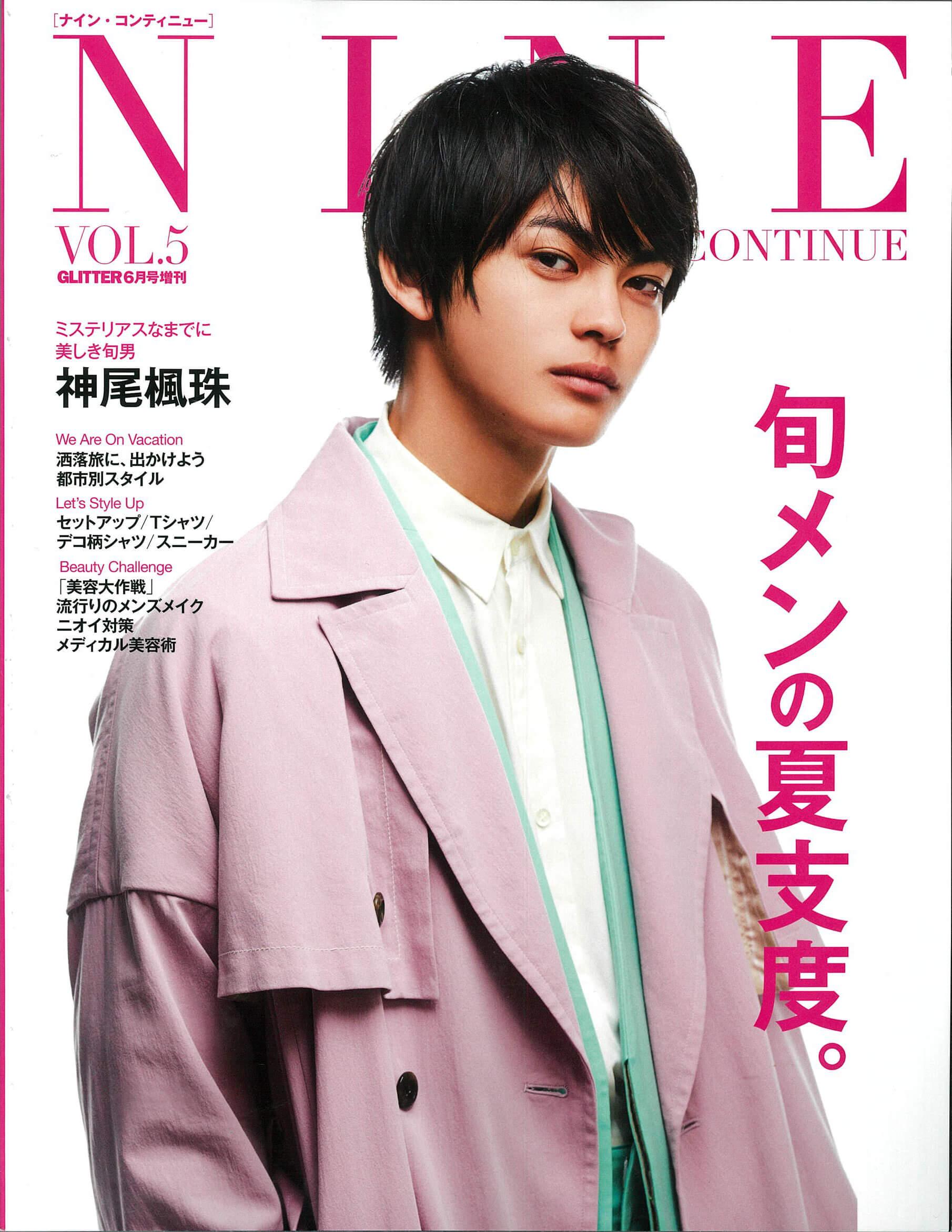 NINE continue vol.5