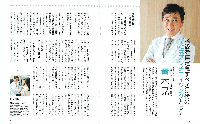 水素研究 vol.1