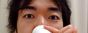 眼瞼下垂と漢方