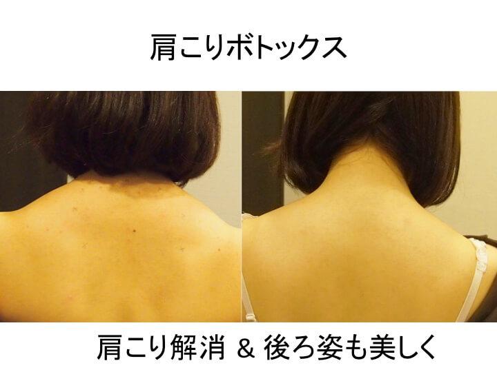 東京皮膚科・形成外科 日本橋