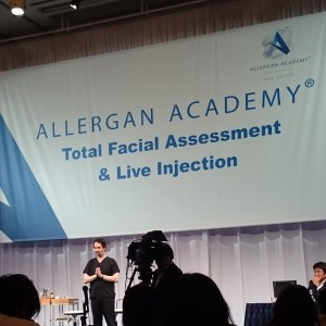 ALLERGAN ACADEMY