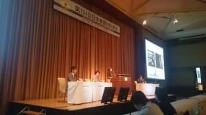 日本美容外科学会シンポジウムでベビーコラーゲンの発表しました