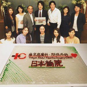 日本橋院が開院しました! 6月の診療日