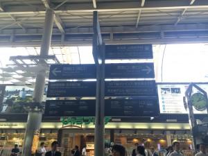 品川院に行ってきました。
